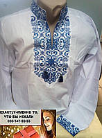 Детская рубашка вышиванка для подростка  152-158