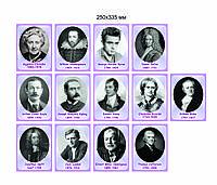 Набор портретов английских писателей и поэтов 25х33 см