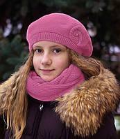 Женский Ракушка берет , цвет темно-розовый (осень, зима)