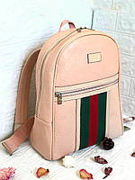 Рюкзак женский  школьный портфель в стиле Gucci ( Гуччи люкс)