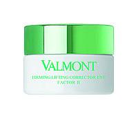 Восстанавливающий крем для лифтинга и упругости кожи вокруг глаз Valmont Firming Lifting Corrector Eye Factor