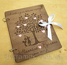 Фотоальбом з дерева