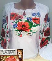 Вышиванка рубашка блуза M-L,  XL-2XL, 2XL-3XL