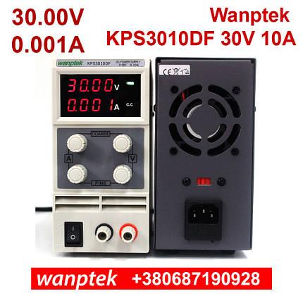Wanptek KPS3010DF 30V 10A лабораторний блок живлення, фото 2