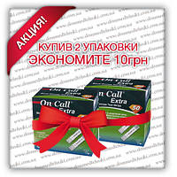"""Набор тест-полосок """"On Call Extra"""" 2 уп. (100 шт.)"""