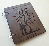 Дерев'яний альбом для фото, фото 1