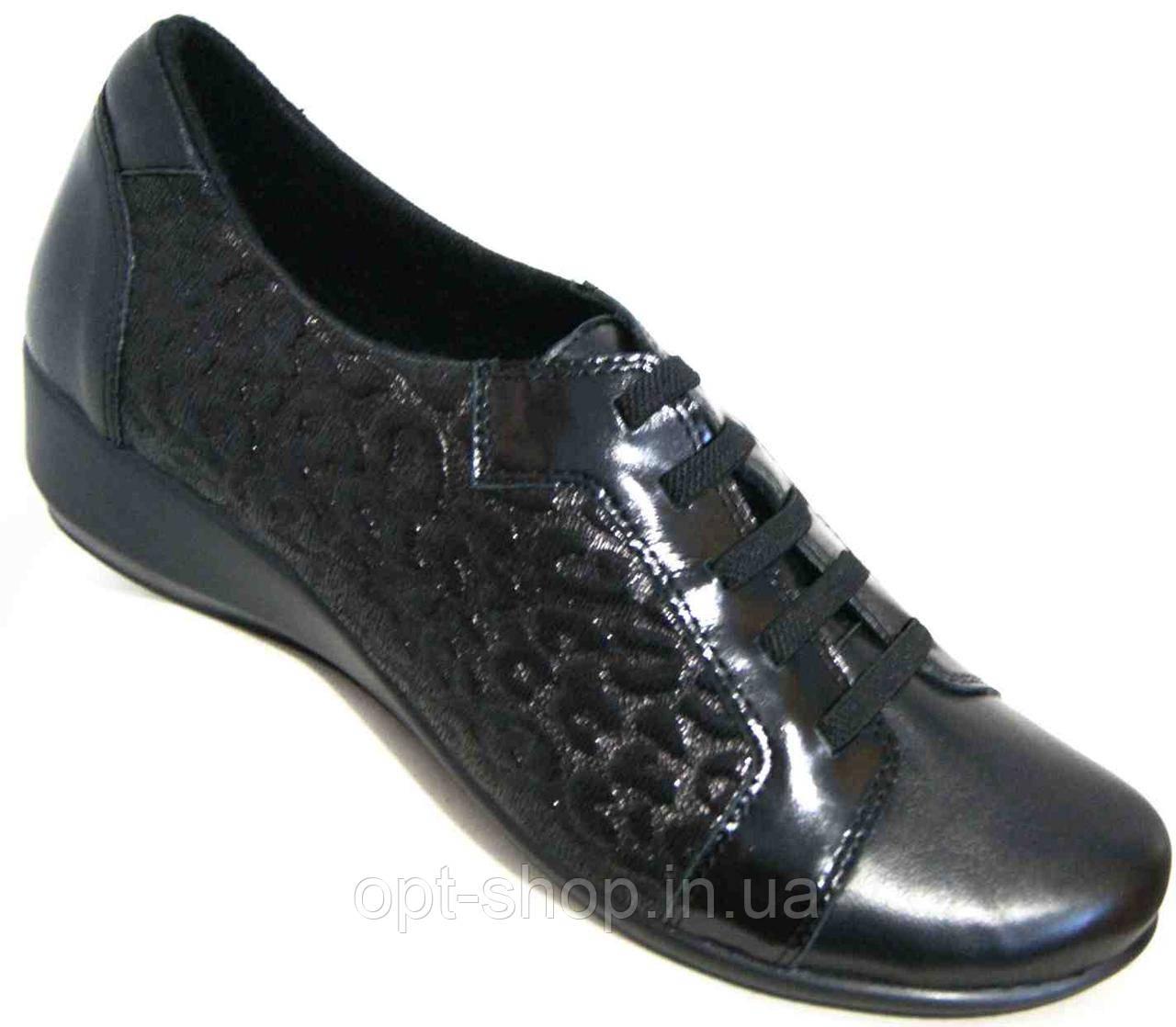 Туфли женские кожаные больших размеров