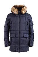 Зимняя парка мужская от производителя 48-54 синий