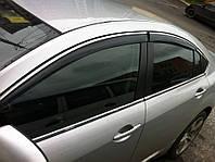 Ветровики Hyundai Elantra SD 2012-  дефлекторы окон с полосой из нержавейки  полный комплект