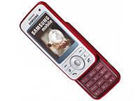 Корпус для Samsung i450 - оригинальный
