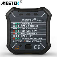 MESTEK ST01D Smart тестер сети розеток 220В