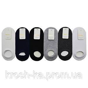 Носки для мальчика следки Katamino Турция однотонные K90006
