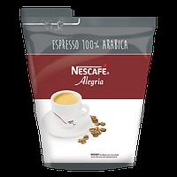 Растворимый кофе Nescafe Alegria Espresso 500г, Оригинал Франция