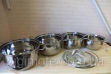 Качественный набор кастрюль,4шт, кастрюля, кастрюли, якісниий набір каструль, А плюс, фото 3