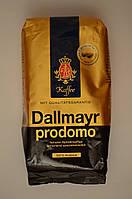 Кофе в зёрнах Dallmayr Prodomo, 500г Германия