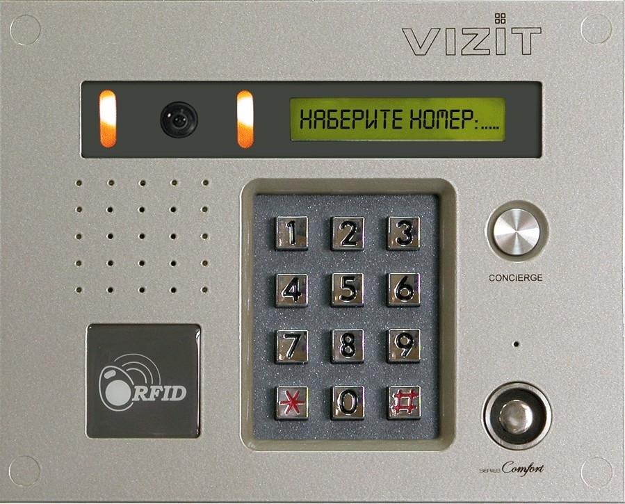Блок вызова Vizit БВД-431DXKCB