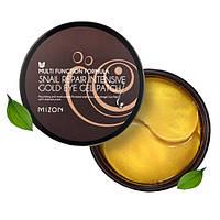 Mizon Snail Repair Intensive Gold Eye Gel Patch Регенерирующие патчи для глаз