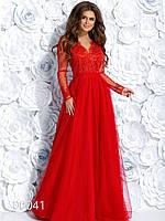 Длинное платье из гипюра с длинным рукавом, 00041 (Красный), Размер 46 (L)