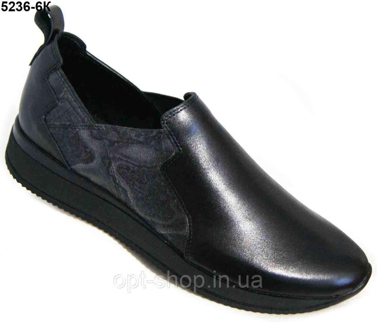 Туфли женские закрытые кожаные