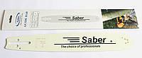 "Шина Saber  64 звена 38,5 см 15"",1.3 мм"
