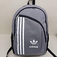 Рюкзак для школы, спортивный