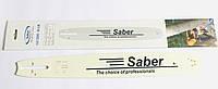 Направляющая шина SABER 72 звена 45/18. 1,5 мм/0,58 -0,325, фото 1