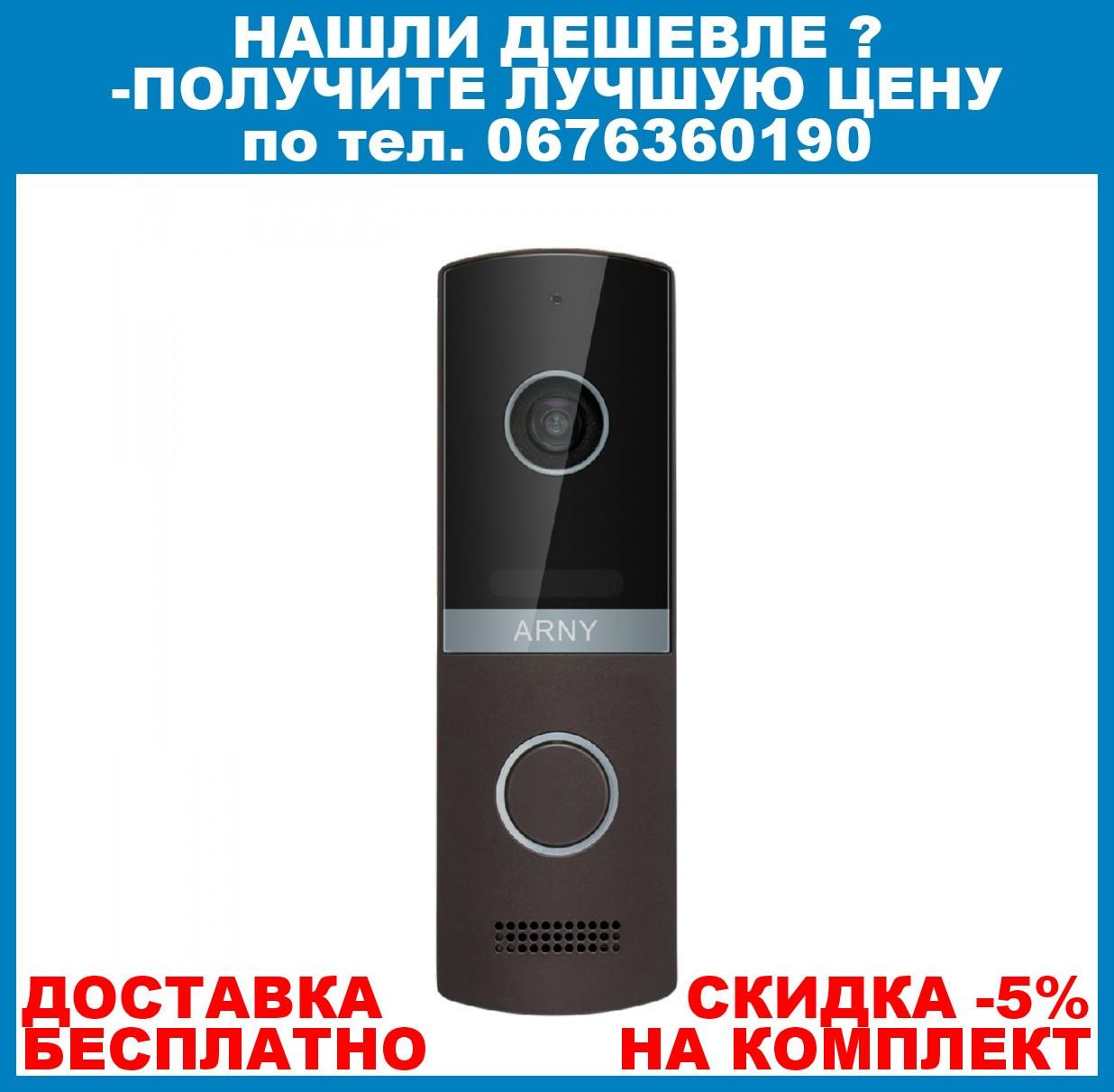Видеопанель ARNY AVP-NG230 1MPX