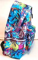 Рюкзак підлітковий ST-15 Crazy 22, 31*41*14
