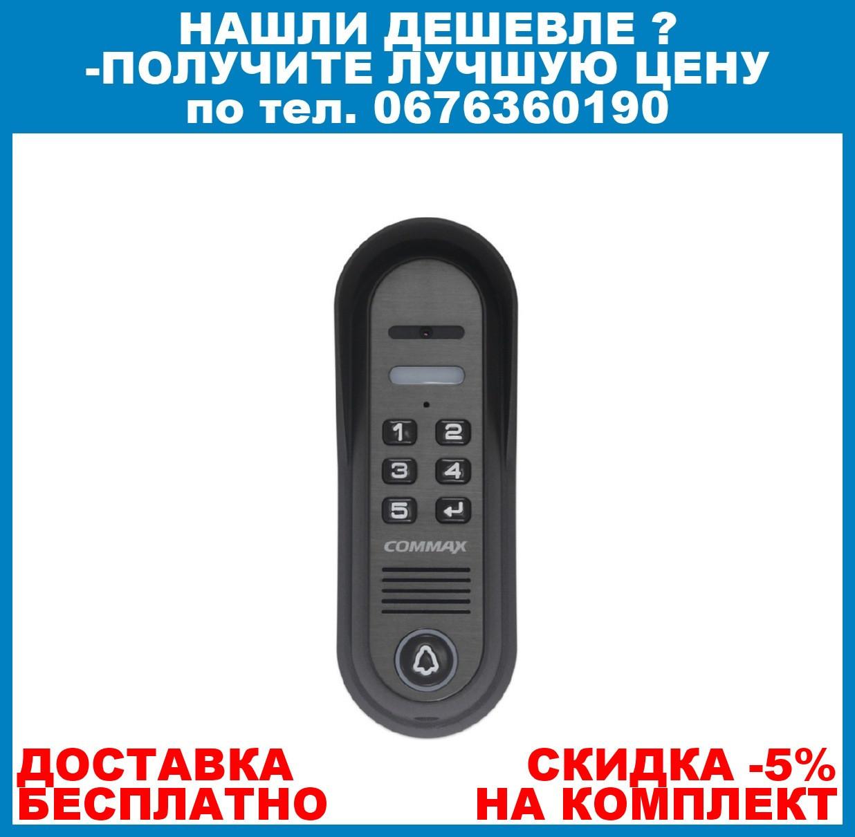 Видеопанель Commax DRC-4CPNK