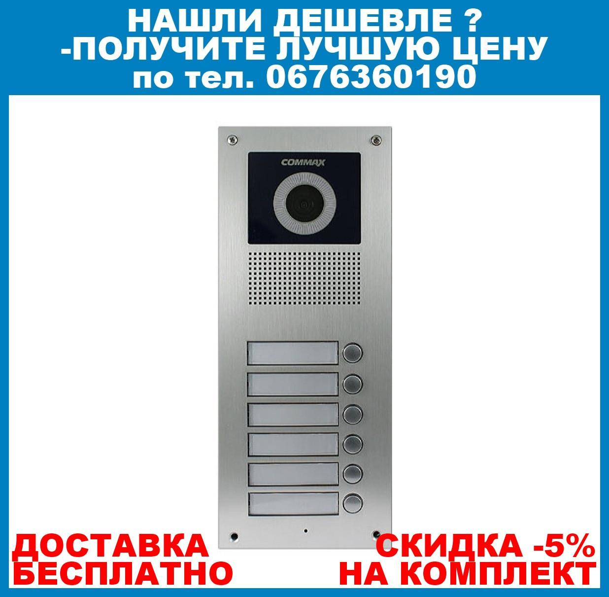 Видеопанель Commax DRC-6UC