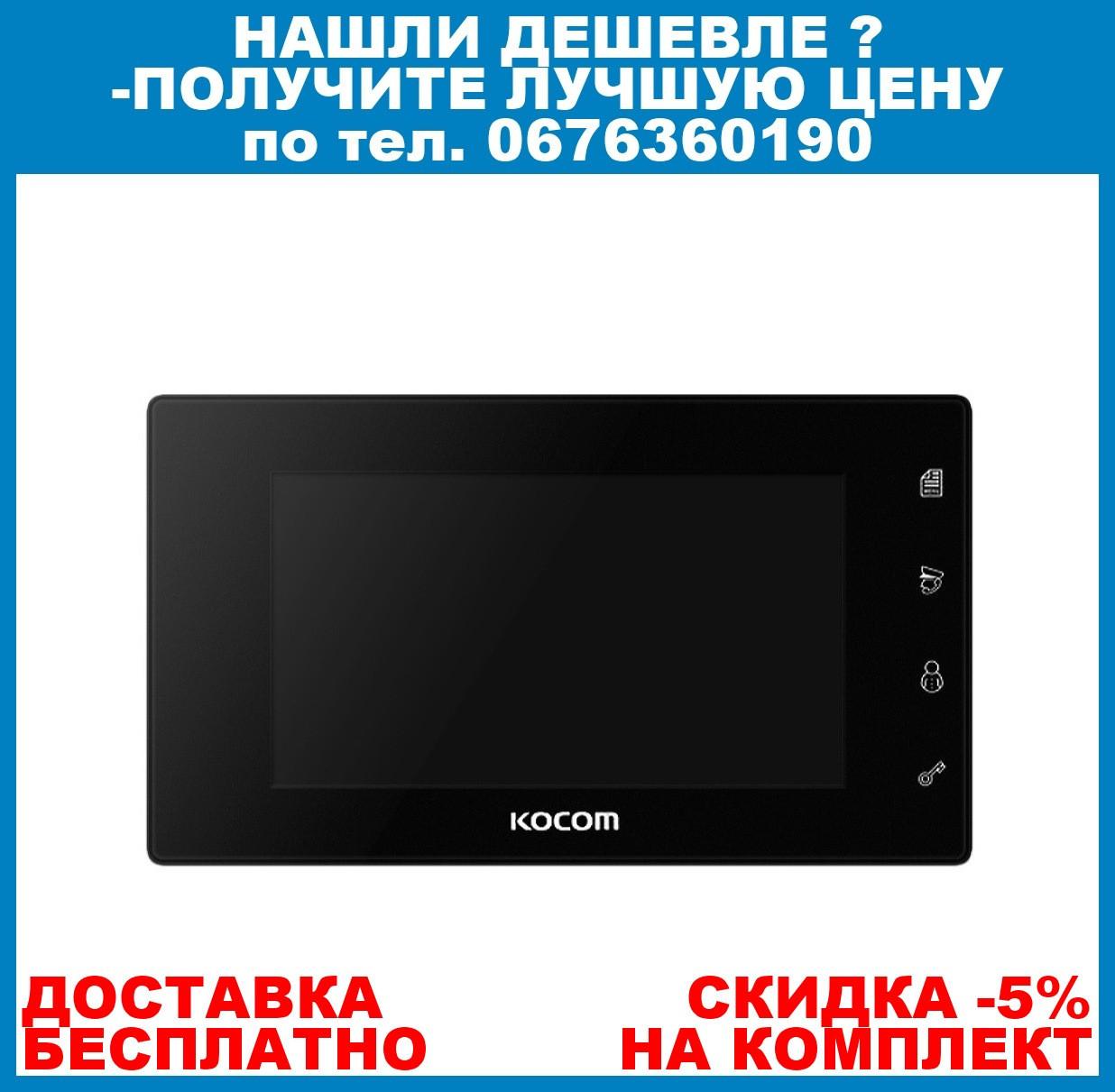 Видеодомофон Kocom KCV-504