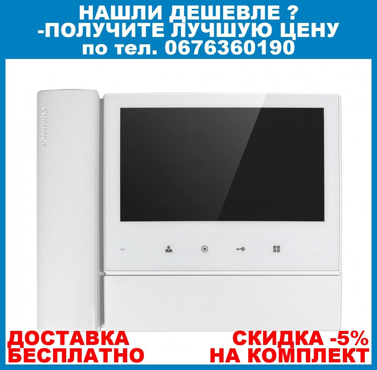 Видеодомофон Commax CDV-70N2