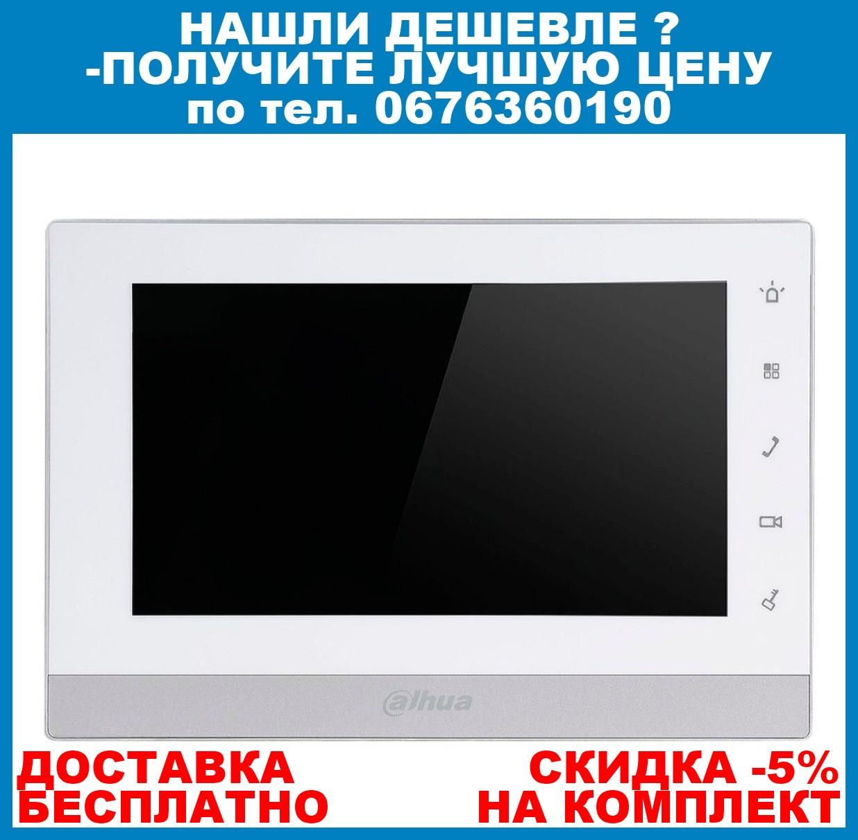 Видеодомофон Dahua DH-VTH1550CH PoE