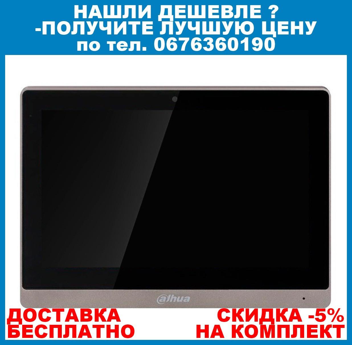 Видеодомофон Dahua DH-VTH1660CH