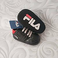 Пинетки кроссовки Fila, разные модели