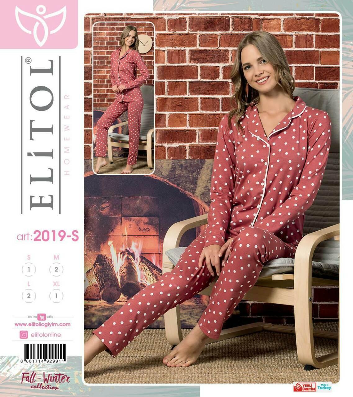 Женская пижама Elitol Турция