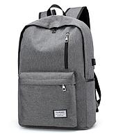 Рюкзак Xinxu сірий + USB ( код: R116 ), фото 1