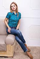 Модная молодежная блузка - рубашка на пуговицах