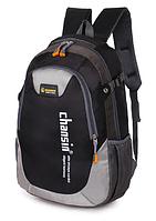 Рюкзак XFLang серо-черный ( код: R194 )