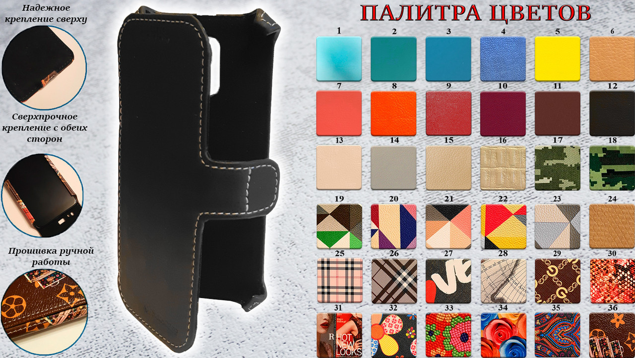 Чехол для HomTom HT50, книжка, флип, накладка