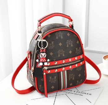 Рюкзак-сумка Sujimima красно-коричн. ( код: R572 )