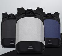 Рюкзак жесткий антивор ( код: R491 ), фото 1
