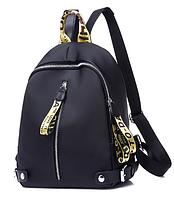 Рюкзак Up-To-Date черно-желтый ( код: R598 ), фото 1