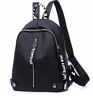 Рюкзак Love черно-белый ( код: R599 )