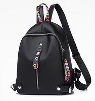 Рюкзак в стиле Moschino черно-цветной ( код: R600 )