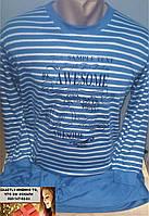 Пижама подросток для мальчика от 7, 8, 9, 10, 11, 12, 13, 14, 15, 16 лет