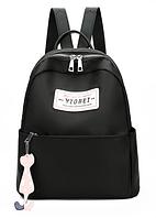 Рюкзак-сумка Yiobei черный ( код: R643 )