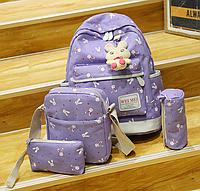 Набор для девочки Зайка Рюкзак 4 предмета + брелочек зайчик Школьный городской сиреневый, фото 1