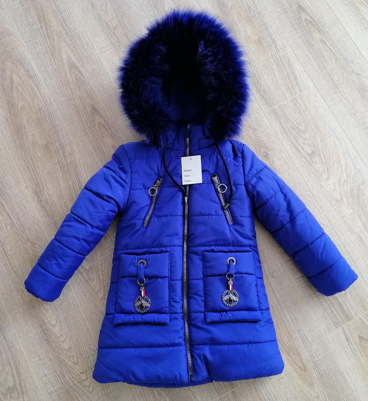 Детские зимние куртки для девочек  с натуральным мехом  28-36 электрик