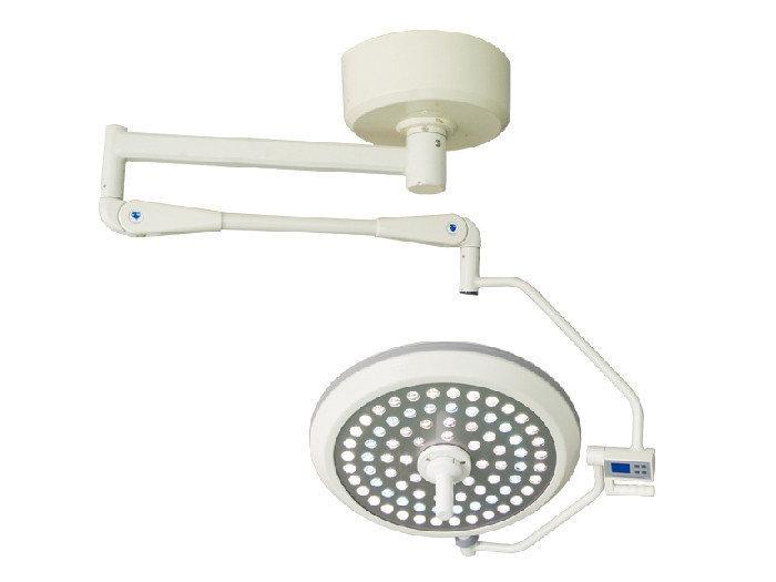 Светильник хирургический ART-II 700